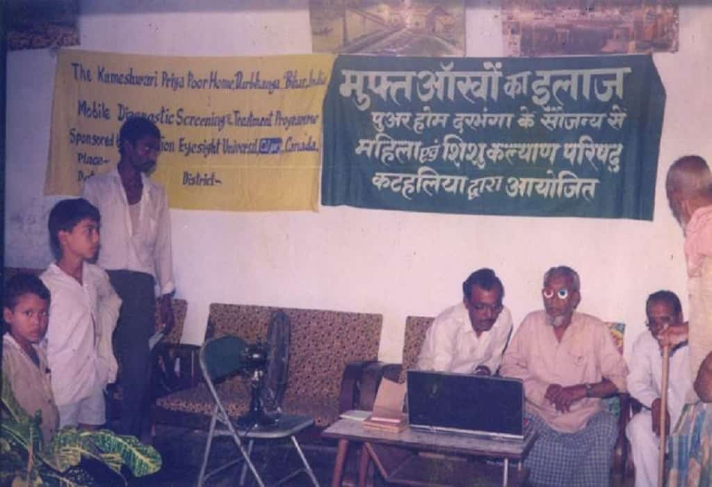 Free Check Up Camp