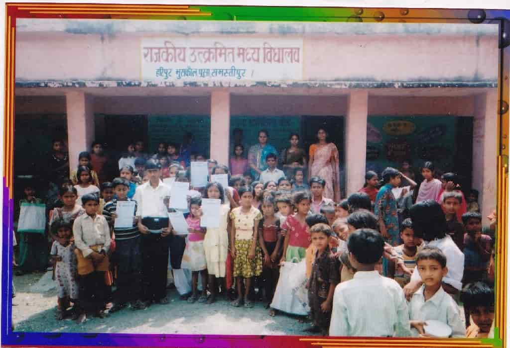 Free Health Card in Muzaffarpur